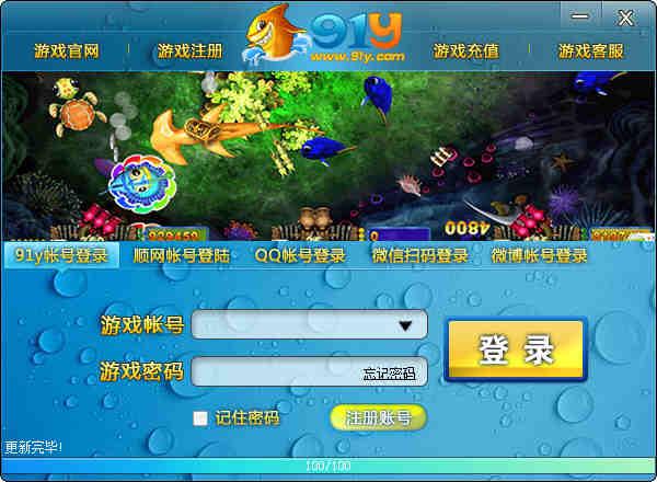 91Y游戏中心钱柜娱乐