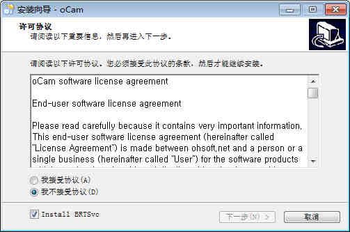 oCam免费屏幕录像软件下载