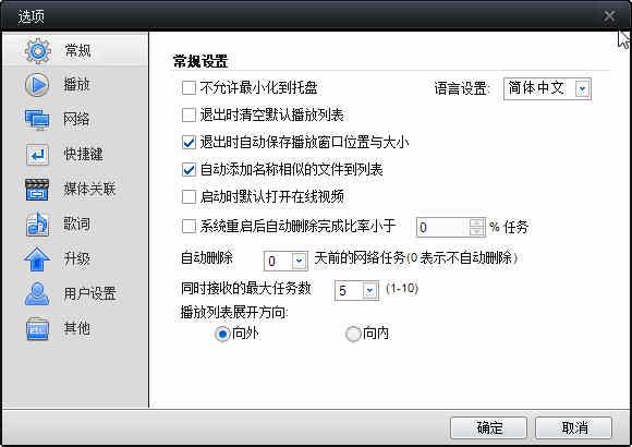 如意彩票平台登录_快播5.0官方版下载