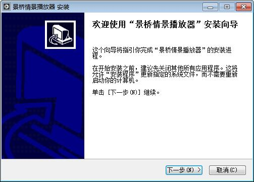 csf文件播放器下载