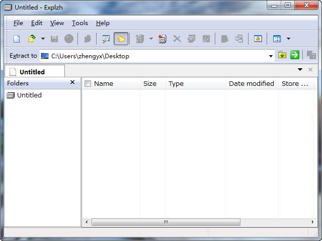 Explzh(压缩文件提取工具) V7.66.0.0 正式版