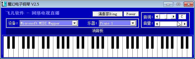 魔幻电子钢琴下载