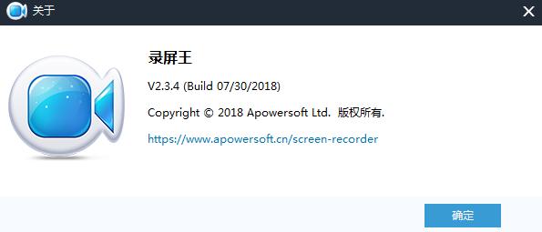 Apowersoft录屏王下载