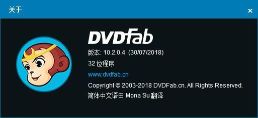 DVDFab(光盤復制工具)下載