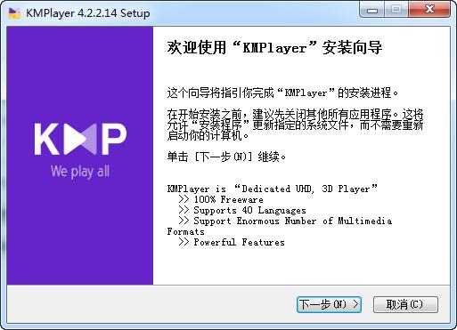 KMPlayer播放器钱柜娱乐
