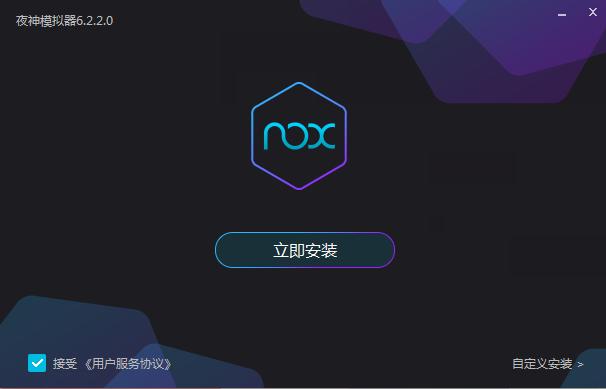 广西快3开奖号码查看_花少钱中大奖22270.COM-_夜神安卓模拟器下载