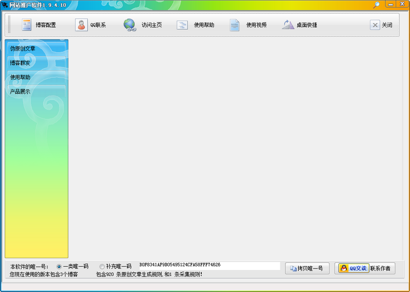 石青网站推广天津快三手机app下载主页-彩经_彩喜欢件下载