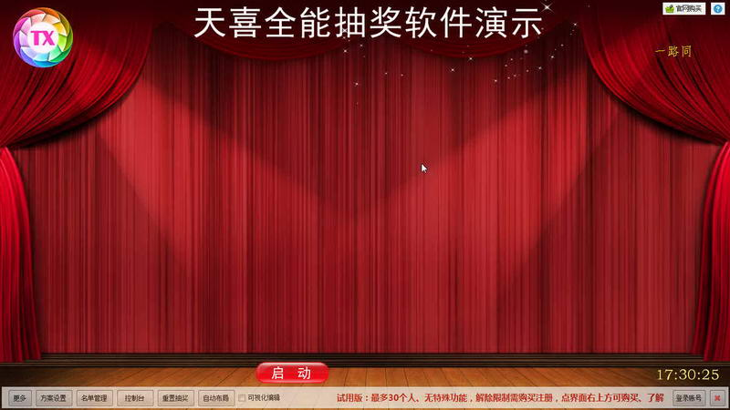天喜抽奖新疆快3app官方下载官方网址22270.COM件下载