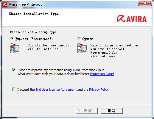 Avira AntiVir Personal(小红伞免费中文版)钱柜娱乐