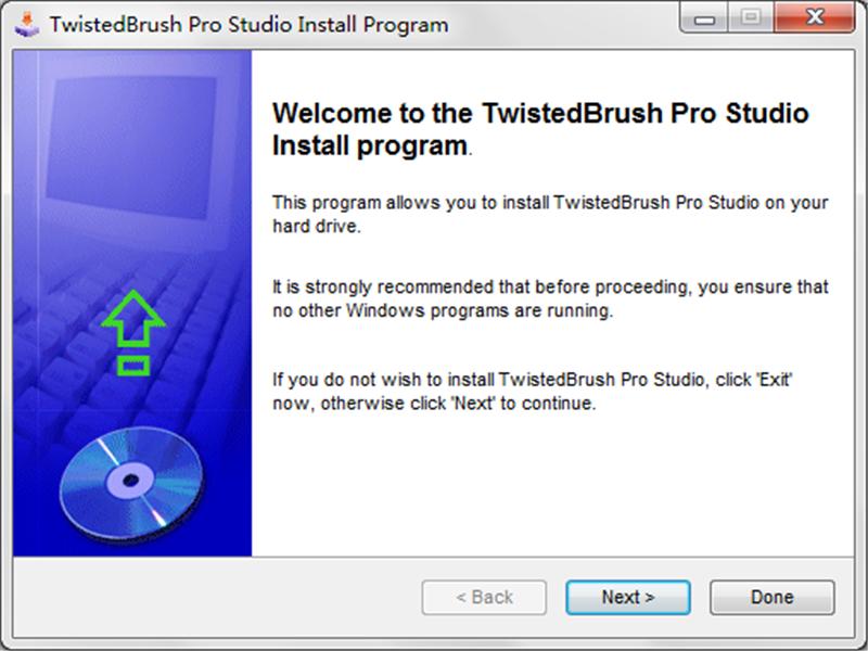 Pixarra TwistedBrush下载
