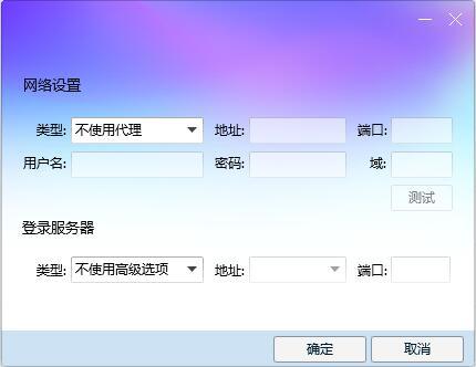 腾讯QQ2015下载