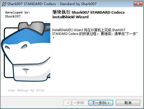Win8codecs下载
