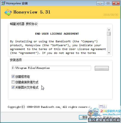 Honeyview 漫画阅读器下载