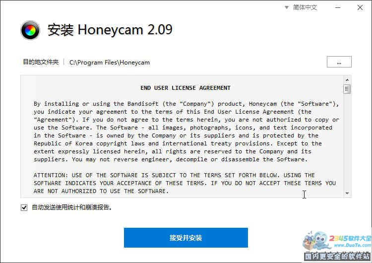 gif动图制作工具(honeycam)下载