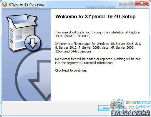 XYplorer(文件管理)钱柜娱乐