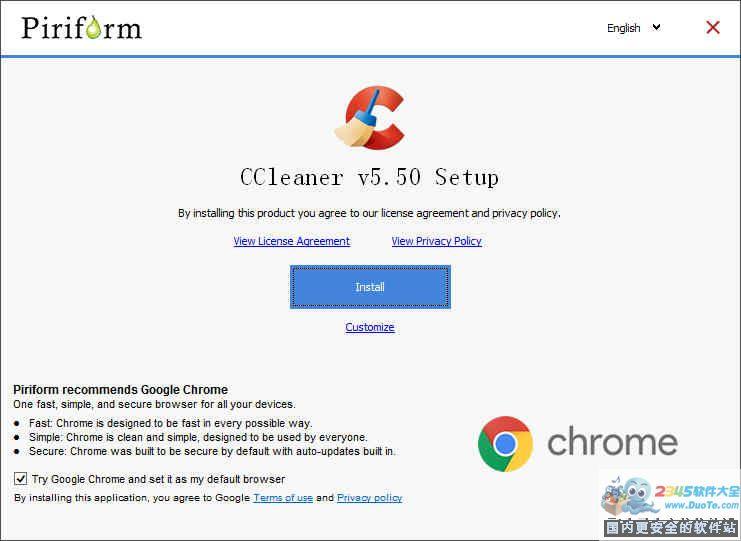 CCleaner (免费系统优化工具)下载