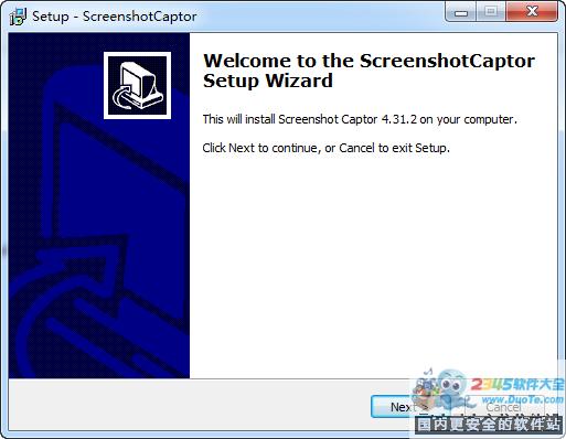 Screenshot Captor (屏幕截屏大师)钱柜娱乐