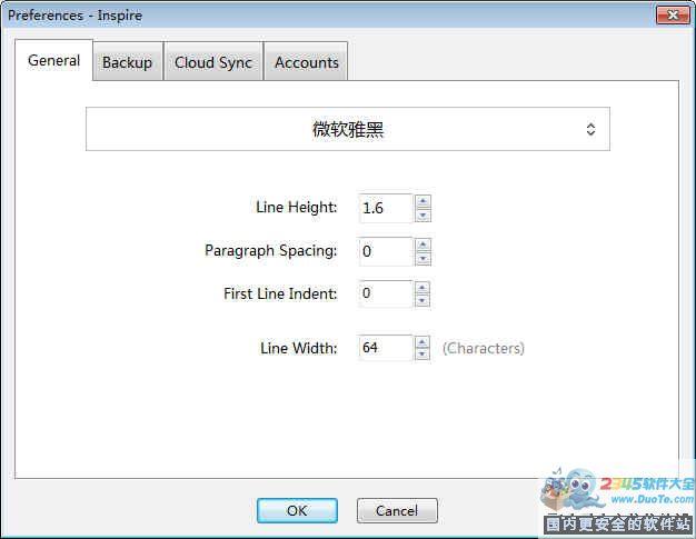 Inspire(灵感写作甘肃快3官方版app下载_彩经_彩发财件)下载