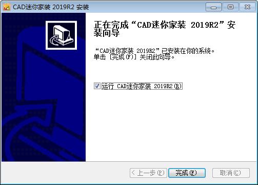 CAD迷你看图天津快三手机app下载主页-彩经_彩喜欢件 正式版下载