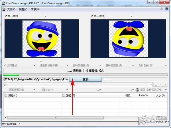 Find.Same.Images.OK(重复图片查找甘肃快3官方版app下载_彩经_彩发财件)下载