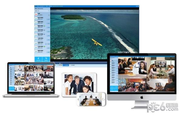 网会视频会议湖南快三苹果app下载官方网址22270.COM件下载