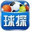 球探网足球即时比分 7.1