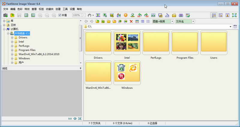 FastStone Image Viewer (图像编辑软件)