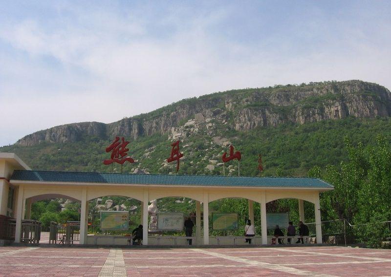 山东旅游景点 枣庄旅游景点 熊耳山国家地质公园旅游景点  熊耳山国家