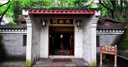 镇海招宝山旅游风景区