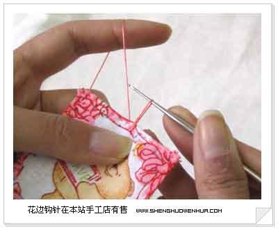 花边勾针蕾丝编织