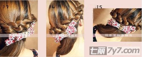 美容 长发发型 正文   韩式简单时尚长发编发发型教程和图解 步骤13