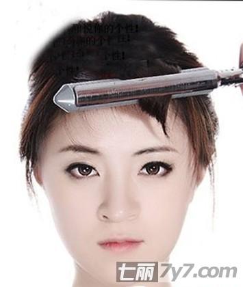 长头发怎么扎花苞头 2款韩式花苞头简单扎法