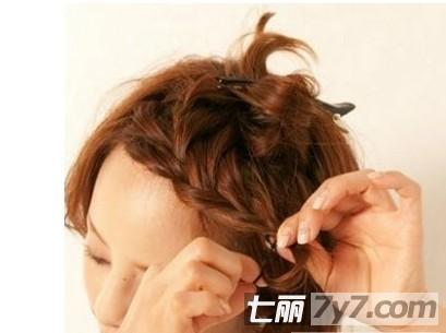 短发韩式刘海编发教程