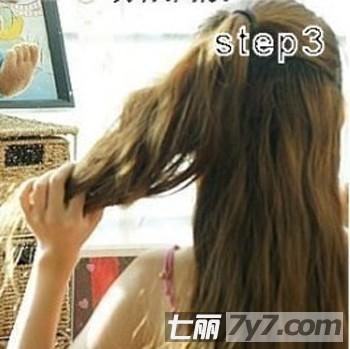 优雅蜈蚣辫丸子头结合盘发教程 简单编发步骤塑造时尚