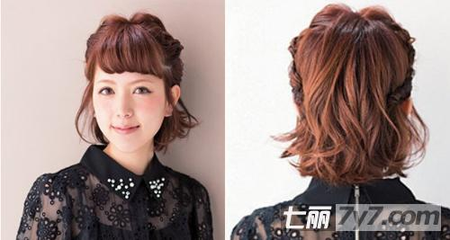 日系甜美短发编法 可爱女生的浪漫发型
