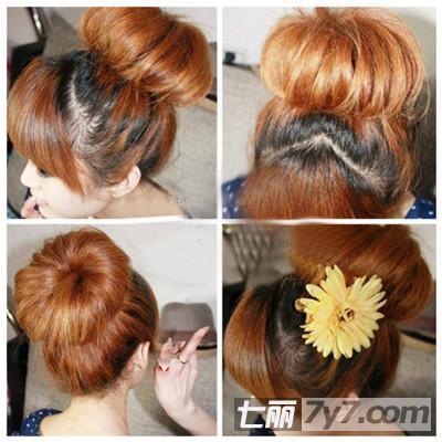 韩式蓬松丸子头的扎法图解