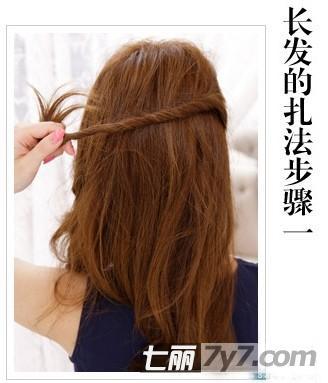 首先沿着刘海的侧边取一撮头发,按逆时针扭转后拉扯到另一侧,用小黑夹