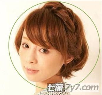 短发发型编发扎法 日系萌系妹子显瘦法