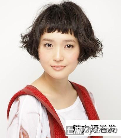 2014女生短发烫发发型