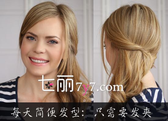 胖脸女生适合的发型 显脸瘦简单扎法图片