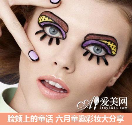 脸颊上的童话 六月童趣彩妆大分享