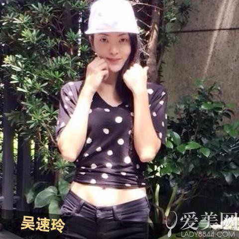 曹格老婆吴速玲 教你辣妈生活淡妆