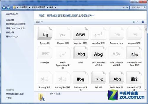 安装-win7字体安装的方法-工具-电脑百科-2345生活百
