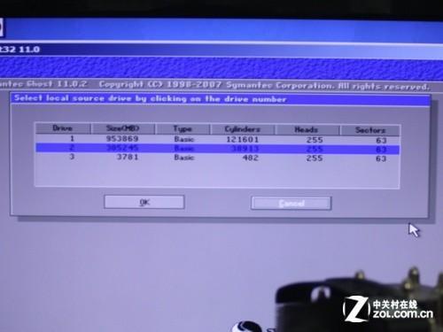 v7000 更换硬盘步骤