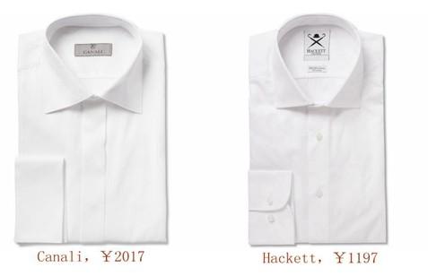 純白宴會襯衫