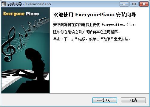 人人钢琴 (Everyone Piano)下载