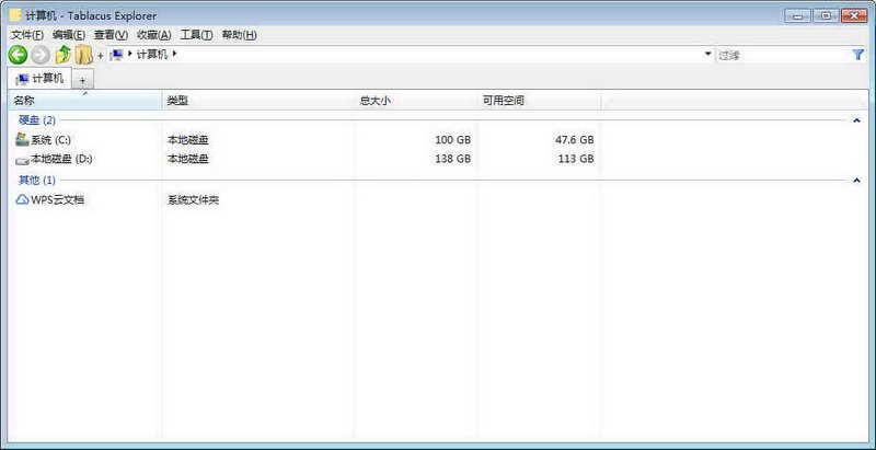 Tablacus Explorer(多标签文件管理器)bt365手机版下载