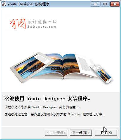 有图桌面版bt365手机版下载