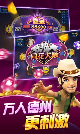 波克棋牌手机版下载免费_波克棋牌游戏最新版下载