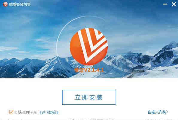 维棠FLV视频伟德国际娱乐软件伟德国际娱乐